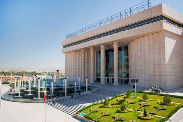 مجتمع تجاری خلیج فارس شیراز